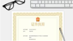 创业法律顾问(北京)